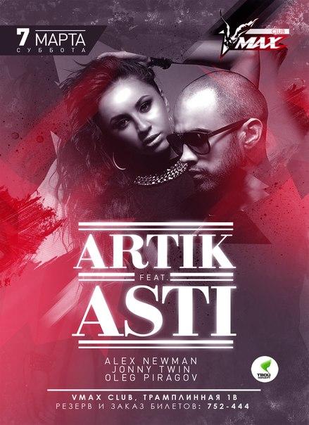 ARTIK & ASTI в VMAX CLUB