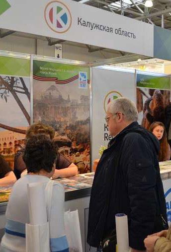 Представители Калужской области приняли участие в X выставке «Интурмаркет» в Москве