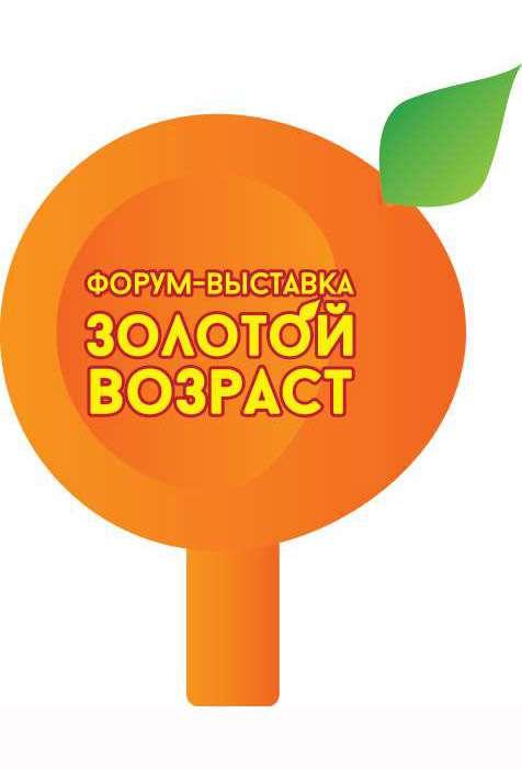 В апреле в Калуге пройдёт Первый специализированный форум-выставка «Золотой возраст»