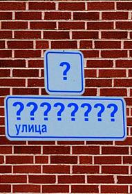 В Калуге появились улицы Млечная, имени Михаила Лермонтова и Кленовый проезд