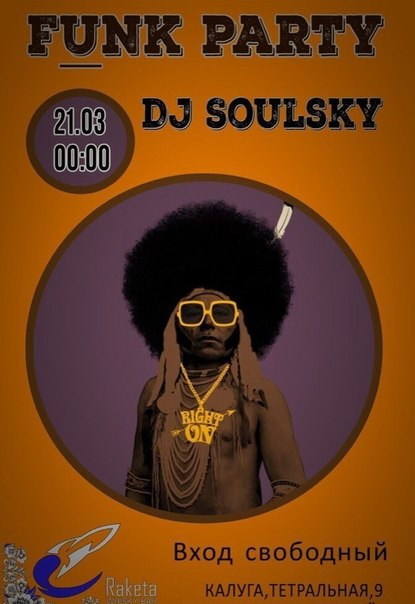 Dj Soulsky,  Funk Party in Whisky Bar