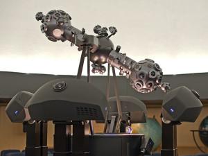 калужский планетарий калуга