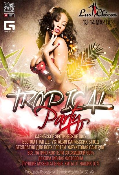 Tropical Party в Las Chicas