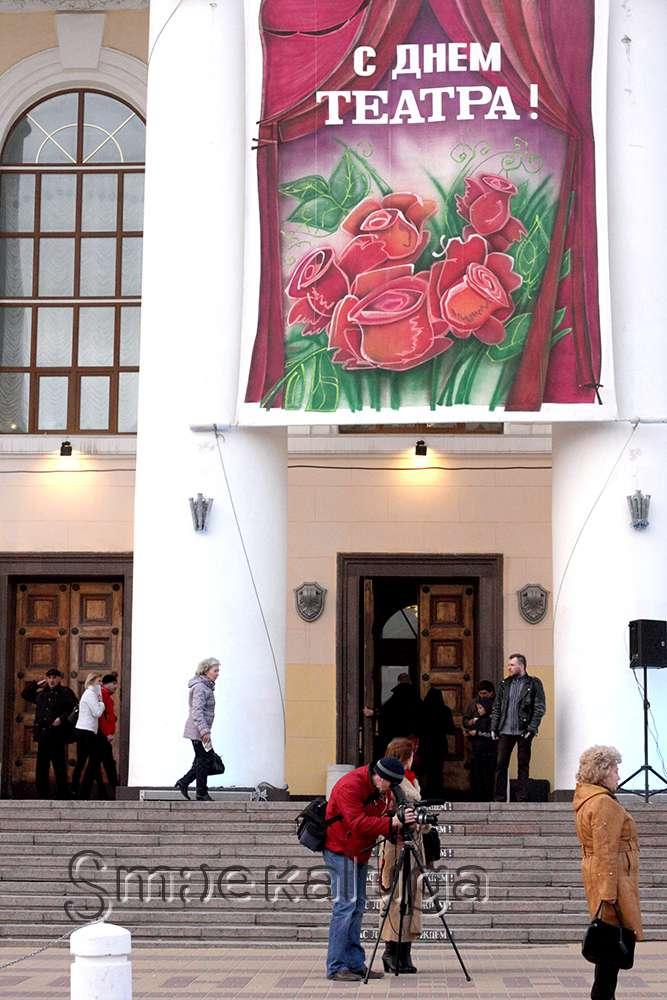 В Калуге отметили День театра