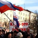 На митинге за крым