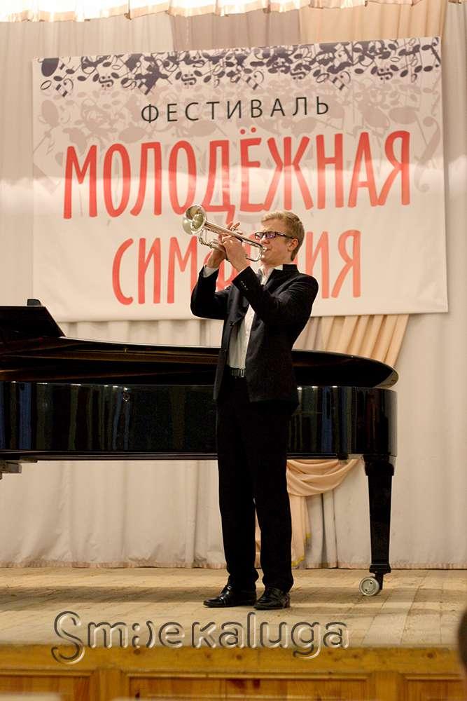 В Калуге открылась первая «Молодёжная симфония»