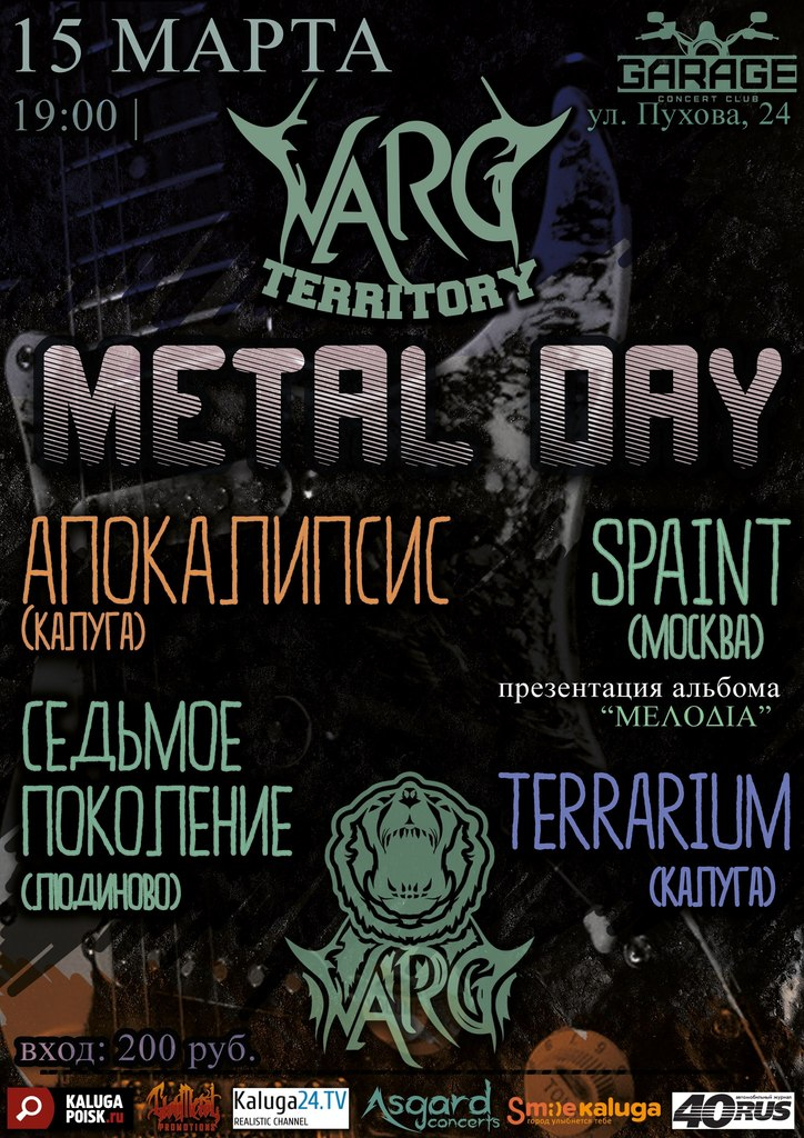 VARG TERRITORY: Metal Day — Garage Bar