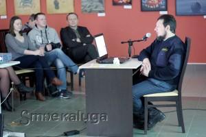 Лекция Вадима Черноброва калуга