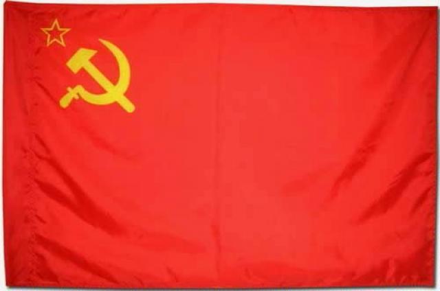 Съезд трудящихся vol. 1 — Пятница 13-е в трактире П. К. (Призрак Коммунизма)