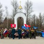"""На открытии """"Вахты памяти - 2015"""" в калуге"""
