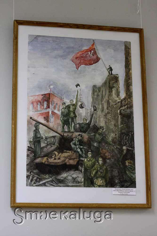 В Калужском Доме художника проходит традиционная выставка-конкурс «Все краски мира»