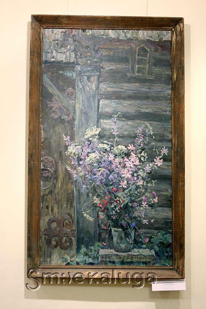 В Калужском музее изобразительных искусств представлены работы из дома Ватагиных в Тарусе
