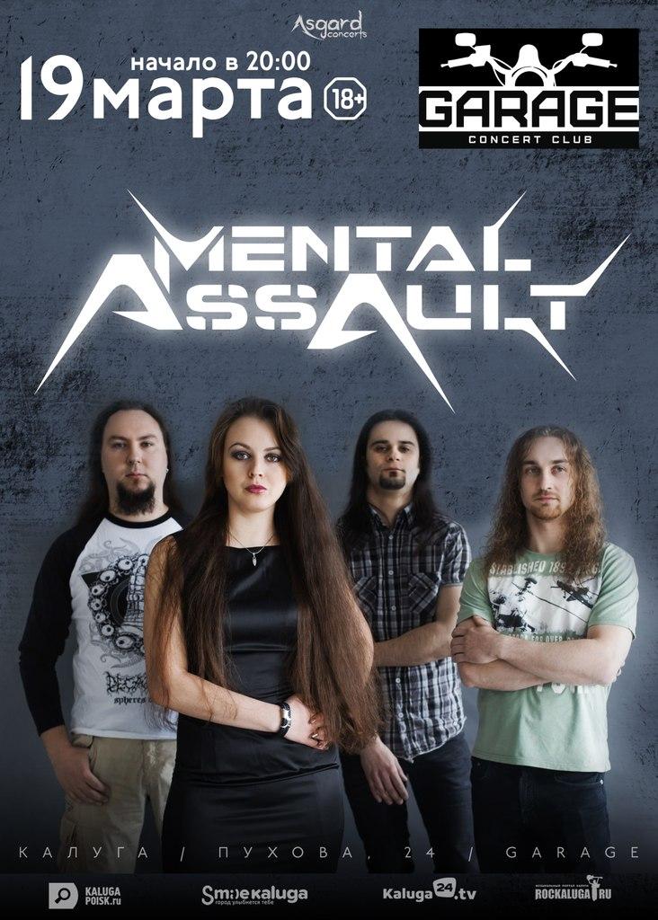 Mental Assault. Клуб Garag