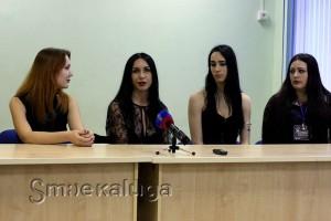 Cadaveria на пресс-конференции калуга