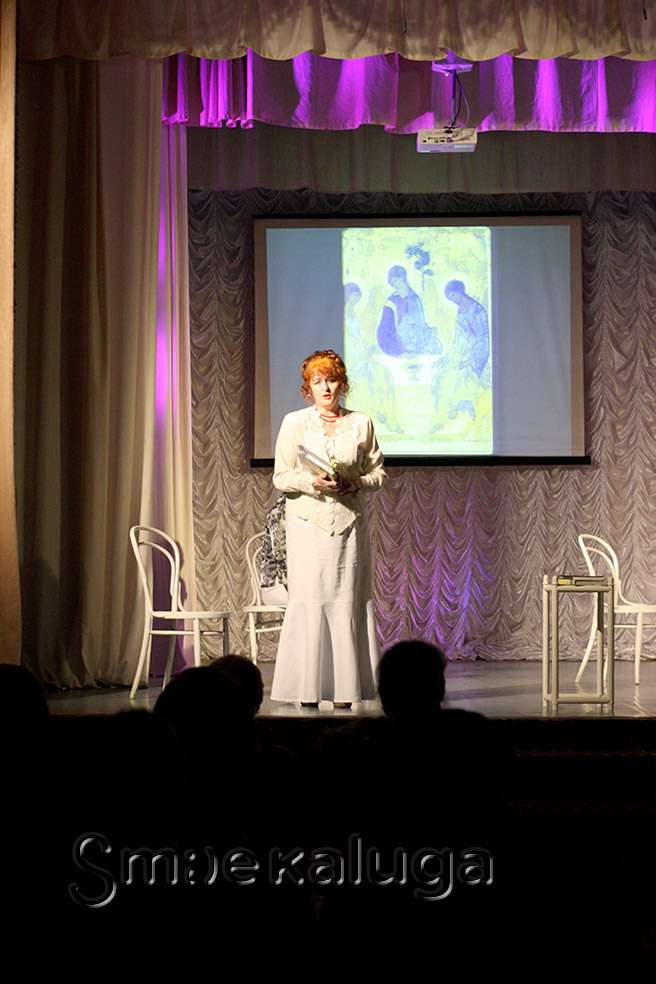 Литературно-поэтический театр представил премьеру «Живите в радости» по книге Людмилы Киселёвой