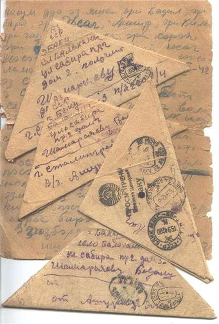 Ветеранам Калужской области доставят 28 тысяч писем-треугольников