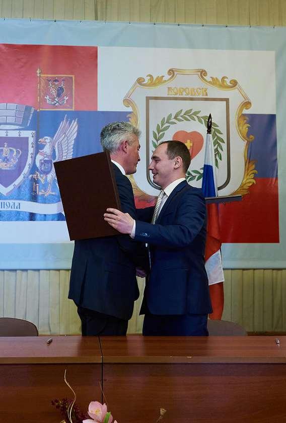 Города Боровск и Топола стали побратимами
