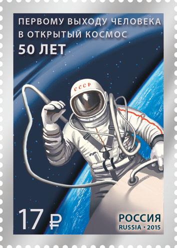 Калужское отделение почтовой связи приглашает филателистов на спецгашение во Всемирный день авиации и космонавтики