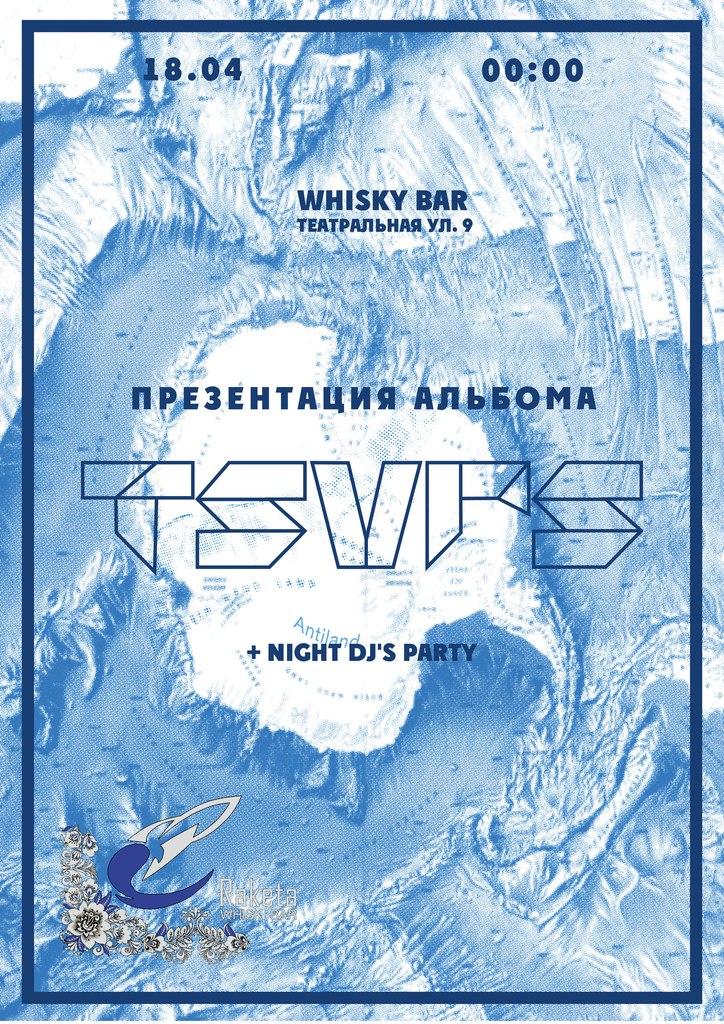 TSVRS (Москва) в Whisky Bar «RAКЕТА»