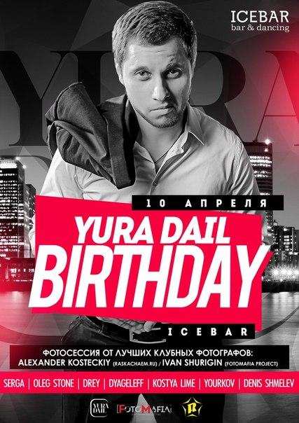 YUDA DAIL BIRTHDAY в Ice Bar