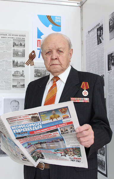 Выставка репринтов газеты «Комсомольская правда» 1941 — 1945 годов издания в Народном доме