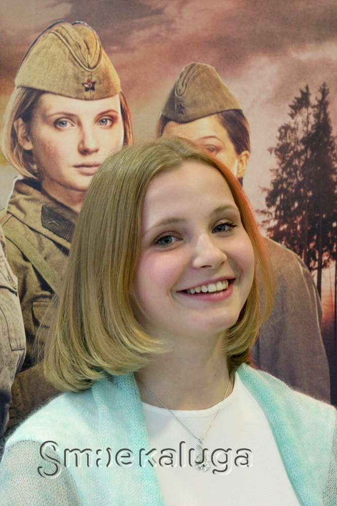 Презентацию фильма «А зори здесь тихие…» в Калуге открыла актриса Софья Лебедева