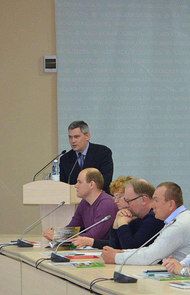 В Калужской области создана Ассоциация сельского и аграрного туризма