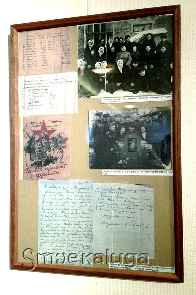 Выставка архивных документов в картинной галерее Дома музыки