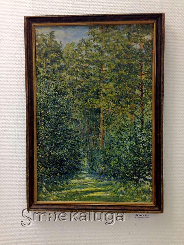 В выставочном зале Дома художника в эти дни представлены работы художественной династии Астальцовых