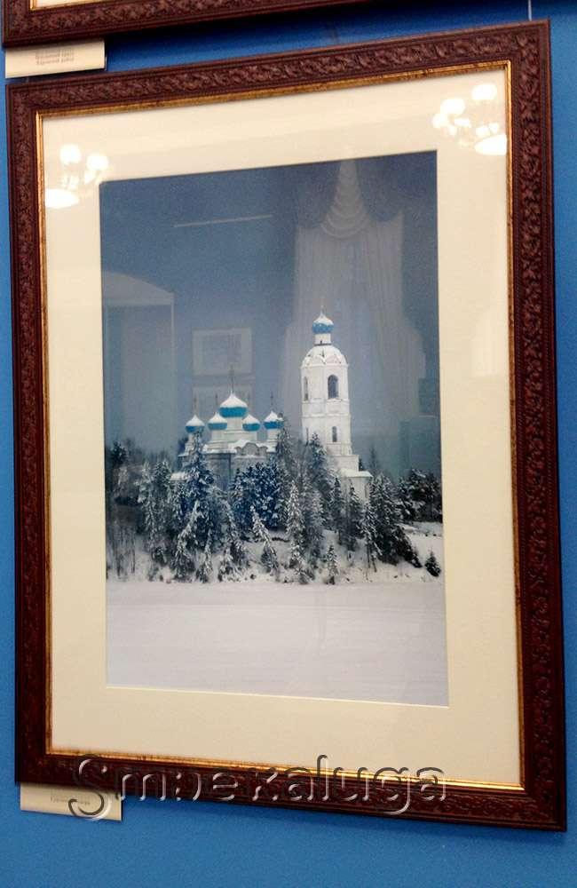 В Калужском музее изобразительных искусств открылась выставка фоторабот архиепископа Максимилиана