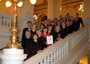 Калужский муниципальный камерный хор дом музыки