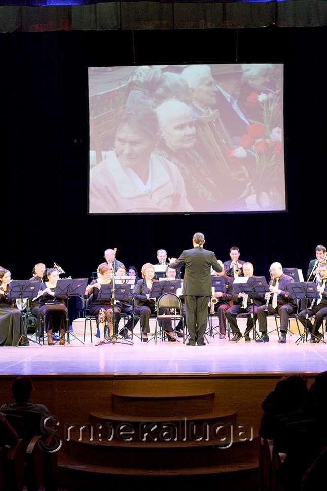 В Калуге началась серия концертов, посвящённых 70-летию Великой Победы