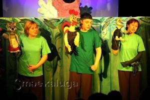 Спектакль «Как котёнок научился мяукать» театр кукол