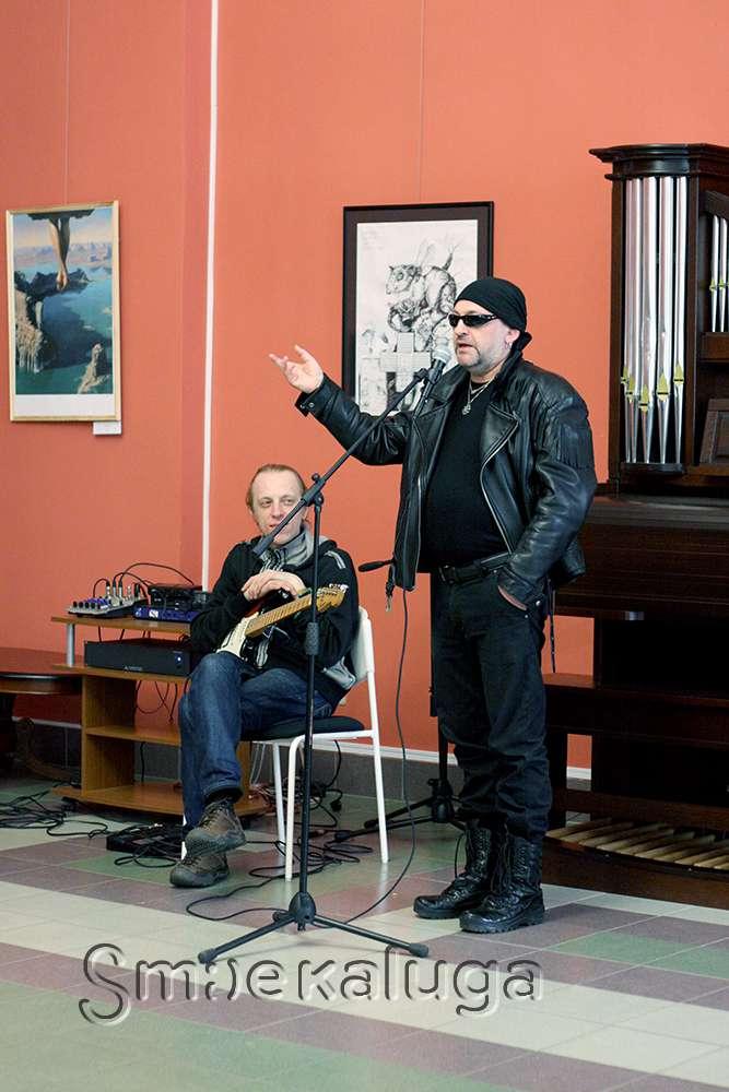 Андрей Некрасов пригласил калужских художников принять участие в будущих выставках Арт-проекта «Гейзеры Подсознания»