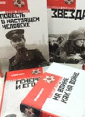 В калужских отделениях Почты России можно приобрести книги специальной серии о войне по фиксированной цене