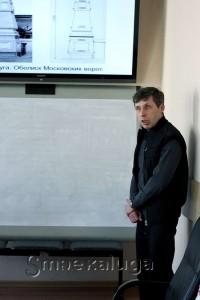 Владимир Боченков в калуге