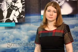 Ирина Селюнина калуга