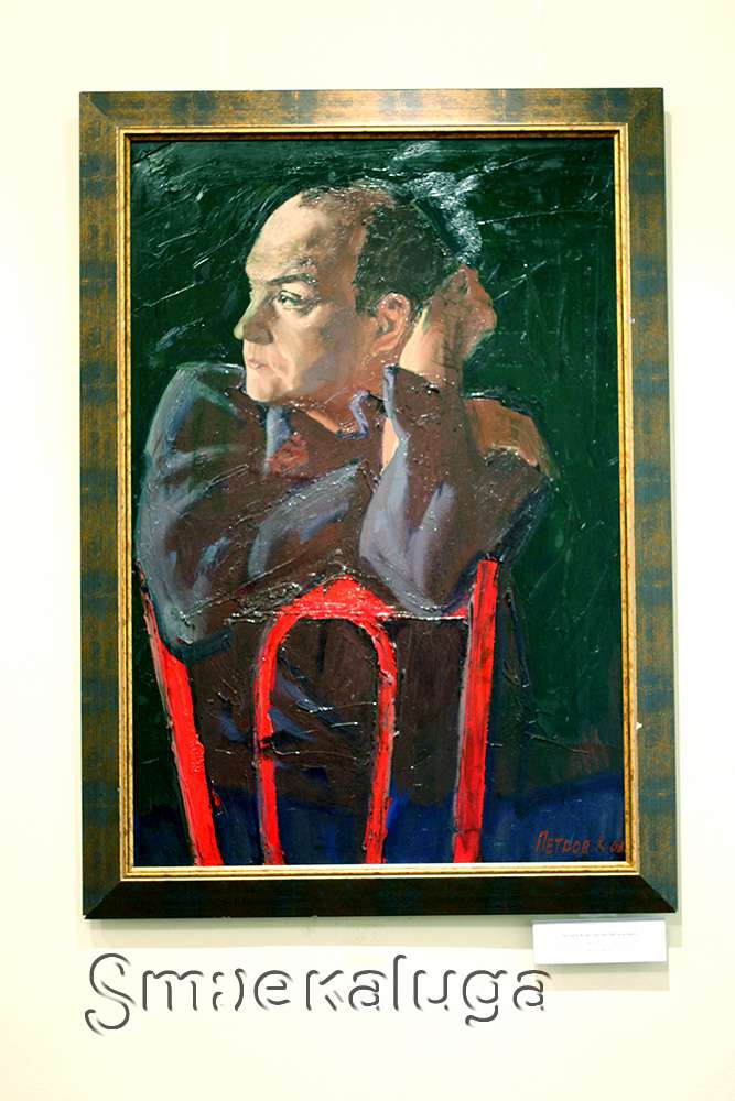В выставочном зале Калужского музея изобразительных искусств начала работу выставка Константина Петрова