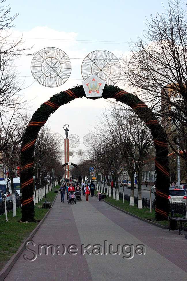 Улица Кирова и площадь Победы готовятся к празднику