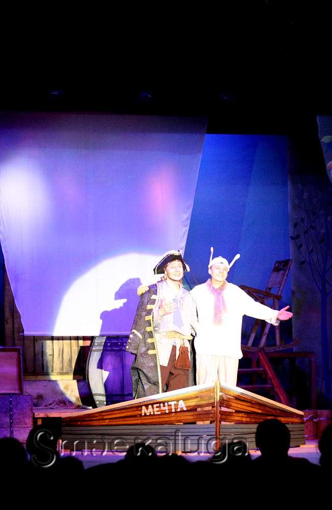 Калужский театр юного зрителя поставил пьесу-сказку «По зелёным холмам океана»