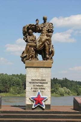 Кирову и Людинову рекомендовано присвоить почётное звание «Город воинской доблести»