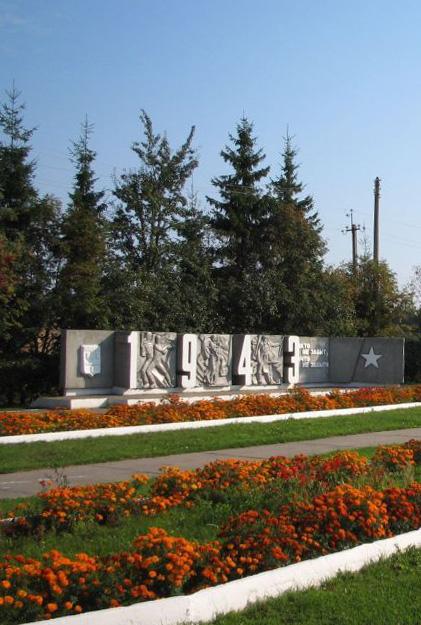 Продолжается сбор пожертвований на установку мемориала «Жиздринские Хатыни»