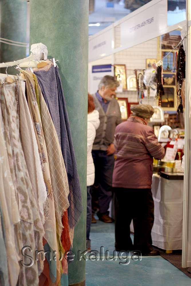 В Калуге открылся первый специализированный форум-выставка «Золотой возраст»