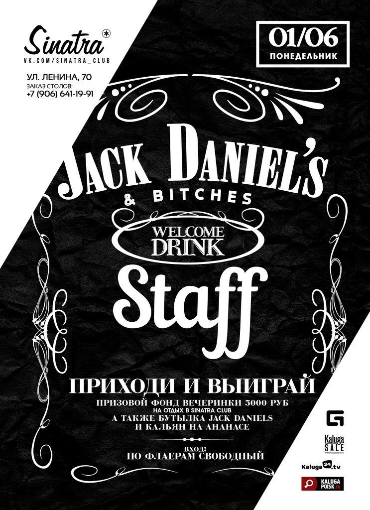 STAFF PARTY! в SINATRA CLUB