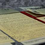 Письмо Ю. А. Победоносцеву от Б. В. Ляпунова (15 октября 1944 года) калуга