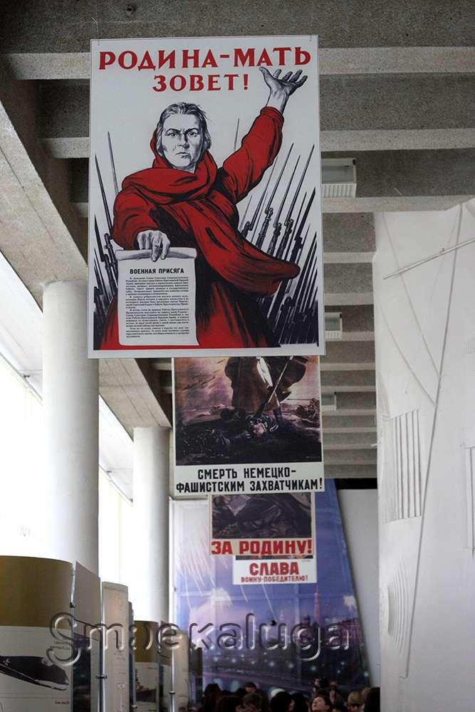 Выставка «Этот день мы приближали, как могли» в Государственном музее истории космонавтики им. К. Э. Циолковского