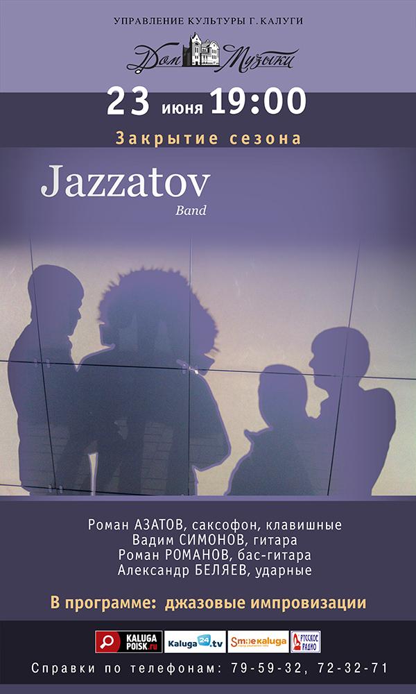 «Jazzatov-band» в Калужском Доме музыки. Закрытие сезона