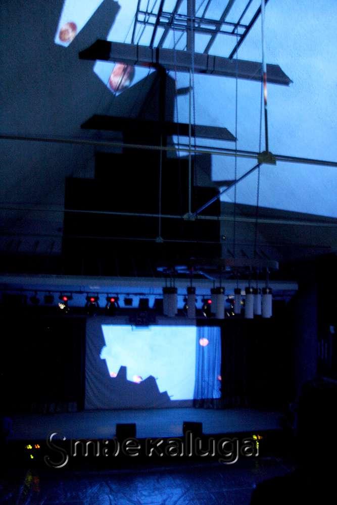 В Доме музыки подвели итоги третьего фестиваля «Циолковский Фест»