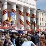 Праздничный концерт на Театральной площади калуга
