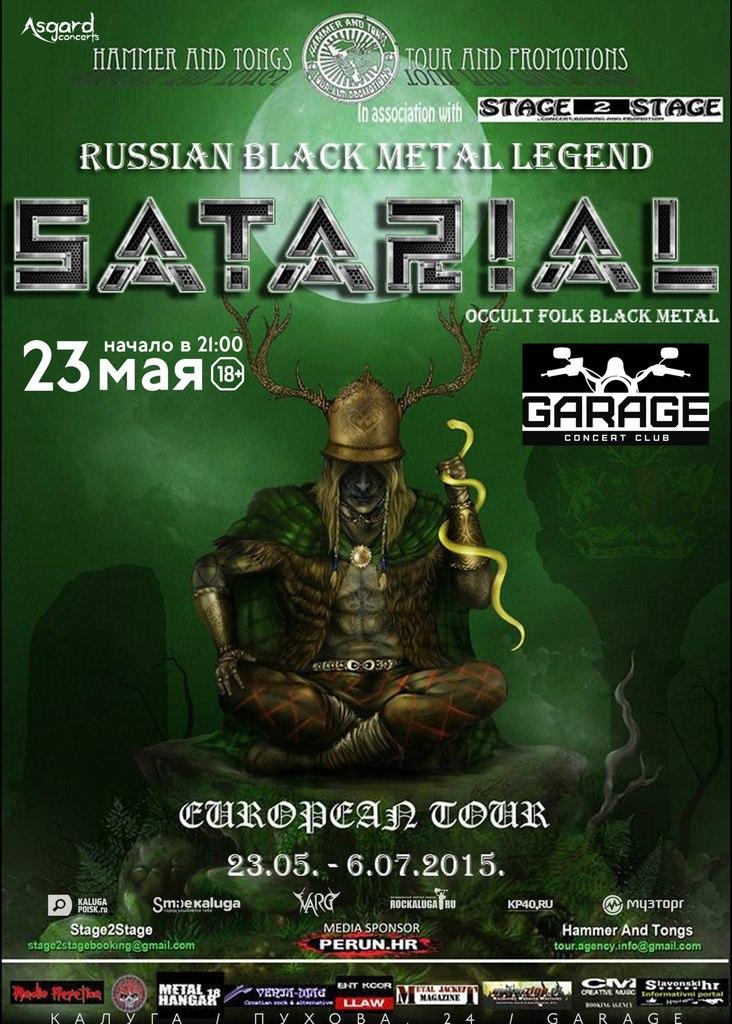 Satarial в GaragE Club Kaluga